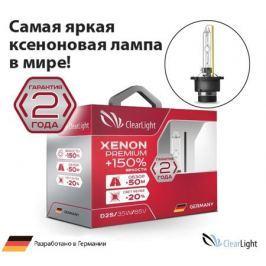 Лампа ксеноновая Clearlight Xenon Premium+150% D1S