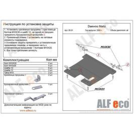 Защита Daewoo Matiz 2000- all картера и КПП штамповка