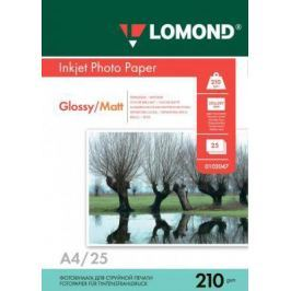 Фотобумага Lomond 0102047 A4 210г/м2 двухсторонняя глянцевая матовая 25 листов