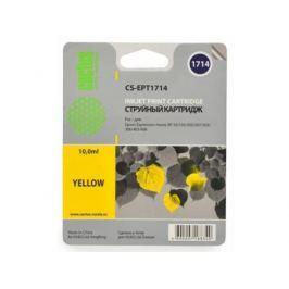 Струйный картридж Cactus CS-EPT1714 желтый для Epson Expression Home XP-33/103/203/207/303/306/403/406