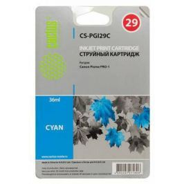 Картридж Cactus CS-PGI29C для Canon Pixma Pro-1 голубой