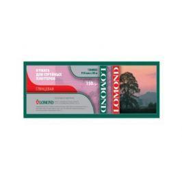 Бумага Lomond 150г/м2 глянцевая 914x30x50.8мм 1204032