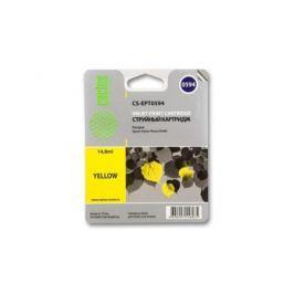 Струйный картридж Cactus CS-EPT0594 желтый для Epson Stylus Photo R2400 560стр.