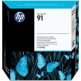Картридж HP C9518A №91 для техобслуживания Designjet Z6100