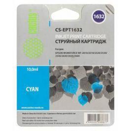 Картридж Cactus CS-EPT1632 для Epson WF-2010/2510/2520/2530/2540/2630/2650/2660 голубой