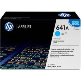 Картридж HP C9721A голубой для LJ 4600