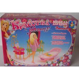 "Набор мебели 1Toy Ванная комната для кукол Гламур - ""Красотка"" Т54508"