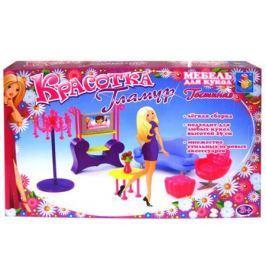"""Набор мебели 1Toy для кукол Гламур - гостиная """"Красотка"""" Т54504"""