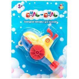 Заводная игрушка для ванны 1Toy Буль-Буль, подводнаял лодка 13 см Т57407