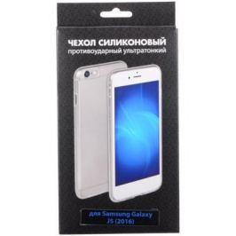 Чехол силиконовый супертонкий для Samsung Galaxy J5 (2016) DF sCase-21