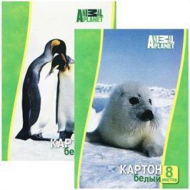 Набор белого картона Action! ANIMAL PLANET A4 8 листов AP-AWP-8/8 в ассортименте