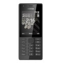 Мобильный телефон NOKIA 216 DS черный (A00027780)