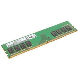 Оперативная память 8Gb PC4-19200 2400MHz DDR4 DIMM Samsung