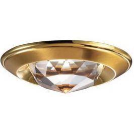 Встраиваемый светильник Novotech Glam 369428