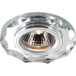 Встраиваемый светильник Novotech Mirror 369762