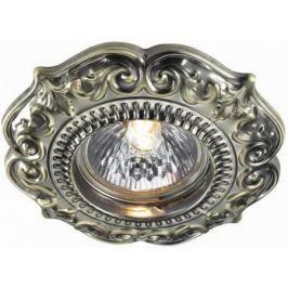Встраиваемый светильник Novotech Fiori 370309