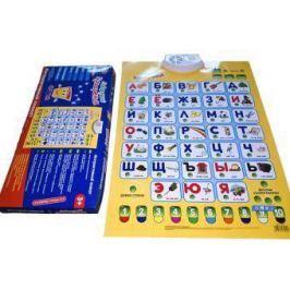Азбука Shantou Gepai Говорящий Букваренок, коробка 7002