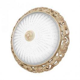 Настенный светодиодный светильник Silver Light Louvre 827.34.7