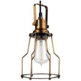 Подвесной светильник Markslojd Garage 104771