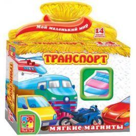 """Магнитная игра развивающая Vladi toys """"Мой маленький мир"""" - Транспорт VT3101-06"""