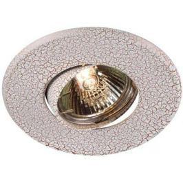 Встраиваемый светильник Novotech Marble 369712