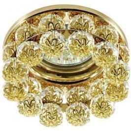 Встраиваемый светильник Novotech Maliny 370228