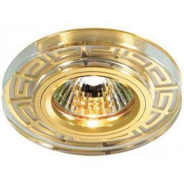 Встраиваемый светильник Novotech Maze 369583