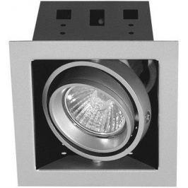 Встраиваемый светильник Paulmann Cardano 75301