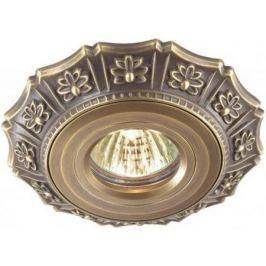 Встраиваемый светильник Novotech Vintage 369933