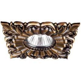 Встраиваемый светильник Donolux N1564-Light bronze