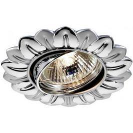 Встраиваемый светильник Novotech Flower 369821