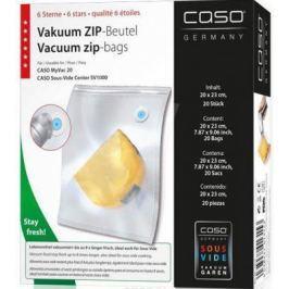 Пакеты ЗИП д/вак. упак. CASO VC 20*23 1315