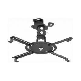 Кронштейн Holder PR-103-B черный для проекторов потолочный до 20 кг