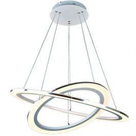 Подвесной светодиодный светильник Arte Lamp 42 A9305SP-2WH