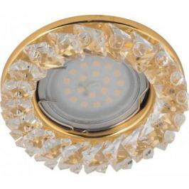 Встраиваемый светильник Fametto Peonia DLS-P121-2001