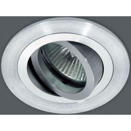 Встраиваемый светильник Donolux A1521-Alu