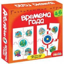 """Настольная игра развивающая ДРОФА """"Ассоциации"""" - Времена года 2919"""
