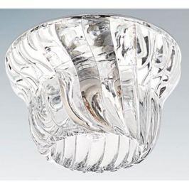 Встраиваемый светильник Lightstar Alta 004324