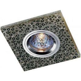 Встраиваемый светильник Novotech Shikku 369906