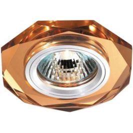 Встраиваемый светильник Novotech Mirror 369760