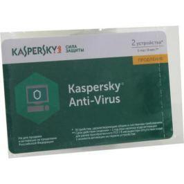 Карта продления Kaspersky Anti-Virus Russian на 12 мес на 2ПК KL1171ROBFR