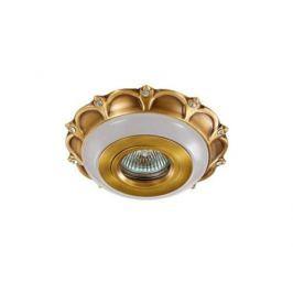 Встраиваемый светильник Novotech Aster 370034