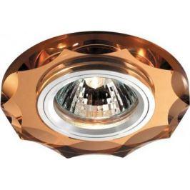 Встраиваемый светильник Novotech Mirror 369763