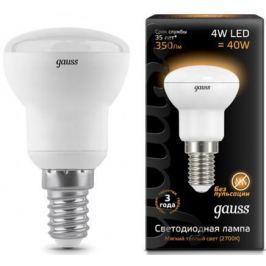 Лампа светодиодная E14 4W 2700K груша зеркальная 106001104
