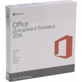 Офисное приложение MS Office Home and Business 2016 Rus No Skype коробка T5D-02705