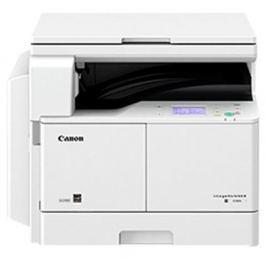 Копировальный аппарат Canon imageRUNNER 2204 ч/б A3 22ppm 600x600 USB 0915C001