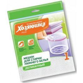 Мешок для стирки нижнего белья Хозяюшка Мила 08005
