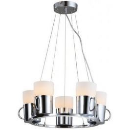 Подвесная люстра Arte Lamp Brooklyn A9484SP-5CC