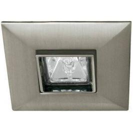 Встраиваемый светильник (в комплекте 6 шт.) Paulmann Quadro 99524