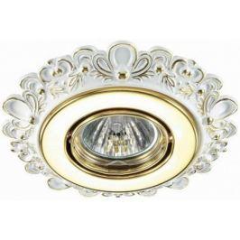 Встраиваемый светильник Novotech Ligna 370271